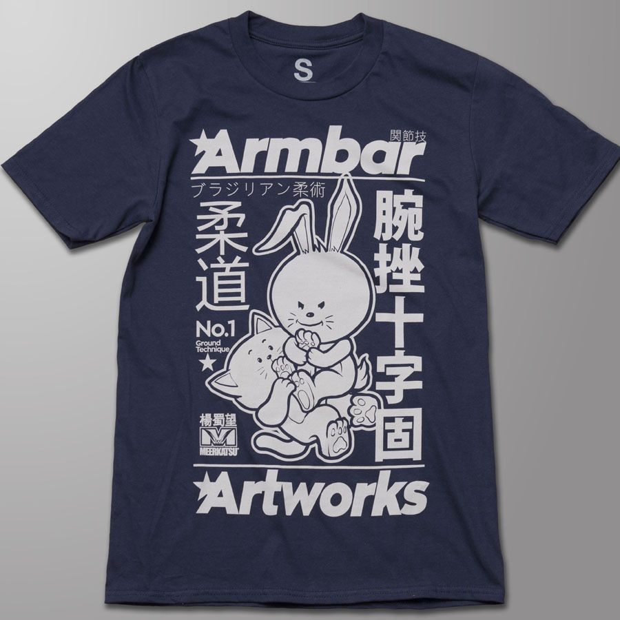 Armbar Artworks Kawaii T-Shirt